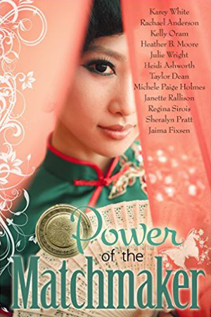 {Review} Power of the Matchmaker